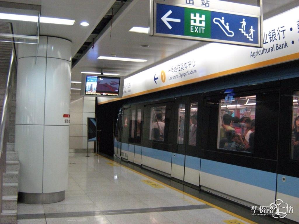 6月1日起南京地铁一号线不再到奥体