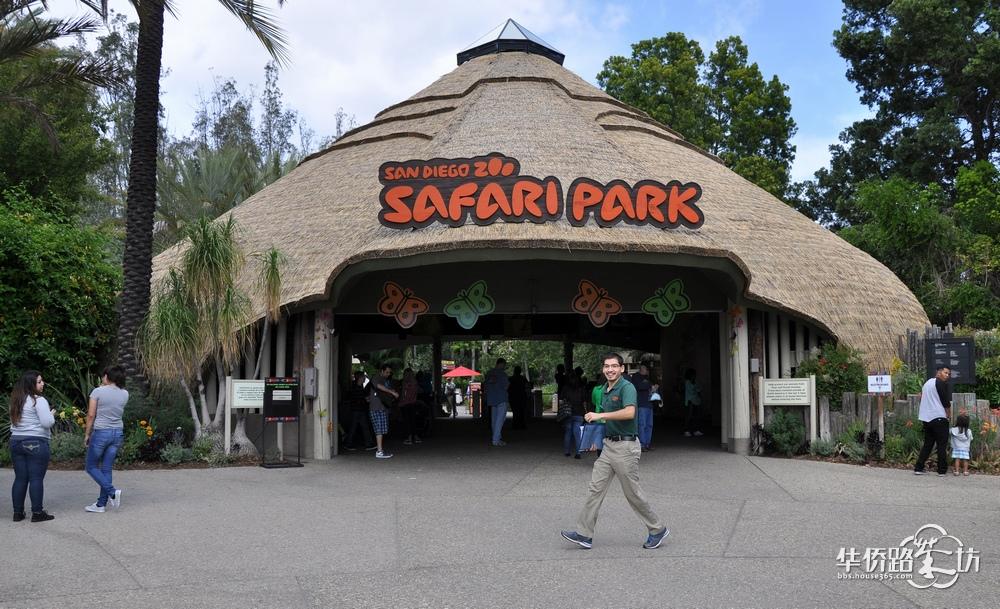 动物园大门