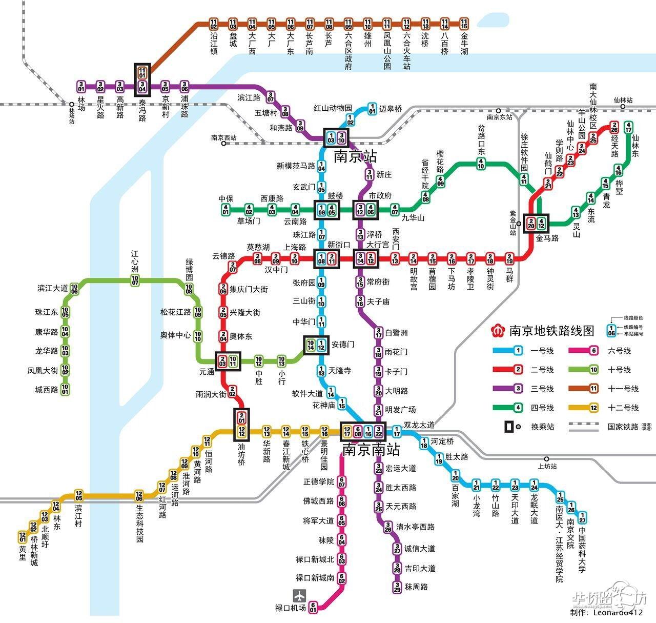 南京1号地铁线路图