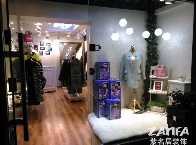 小小服装店,别致设计和装修.紫名居装饰