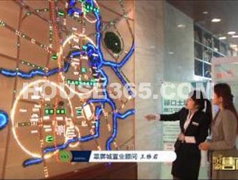 翠屏城视频图