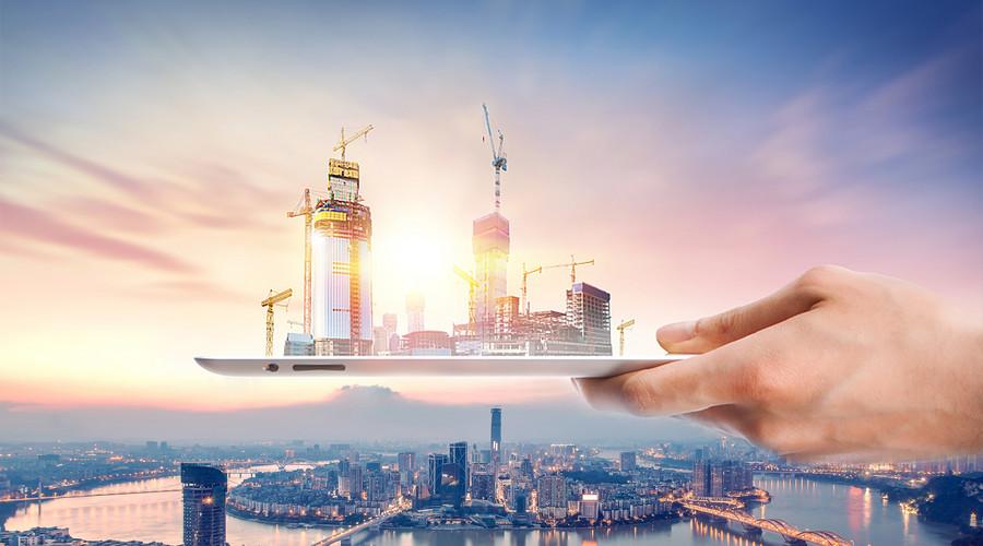 滁宁城际滁州段(一期工程)施工图审查项目招标公告