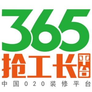 365������