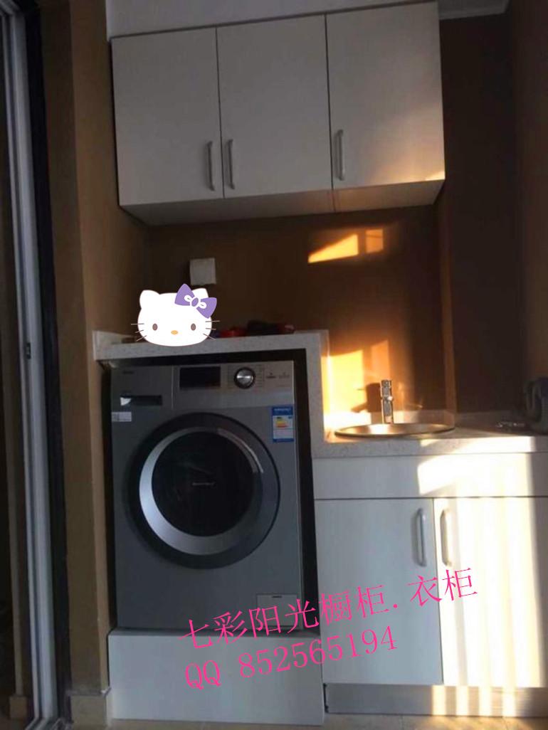 光橱·贴心阳台洗衣机柜