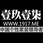 ��1917��Ƹ����װ�����Ͼ��Ҿ��Ļ������Ŀ�'��1917 �״ε�½�Ͼ��Ҳ���