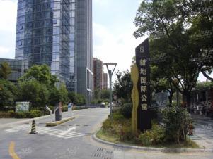新地国际公寓,苏州新地国际公寓二手房租房