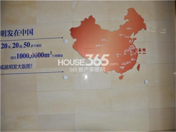 泰州明发国际广场售楼处实景图