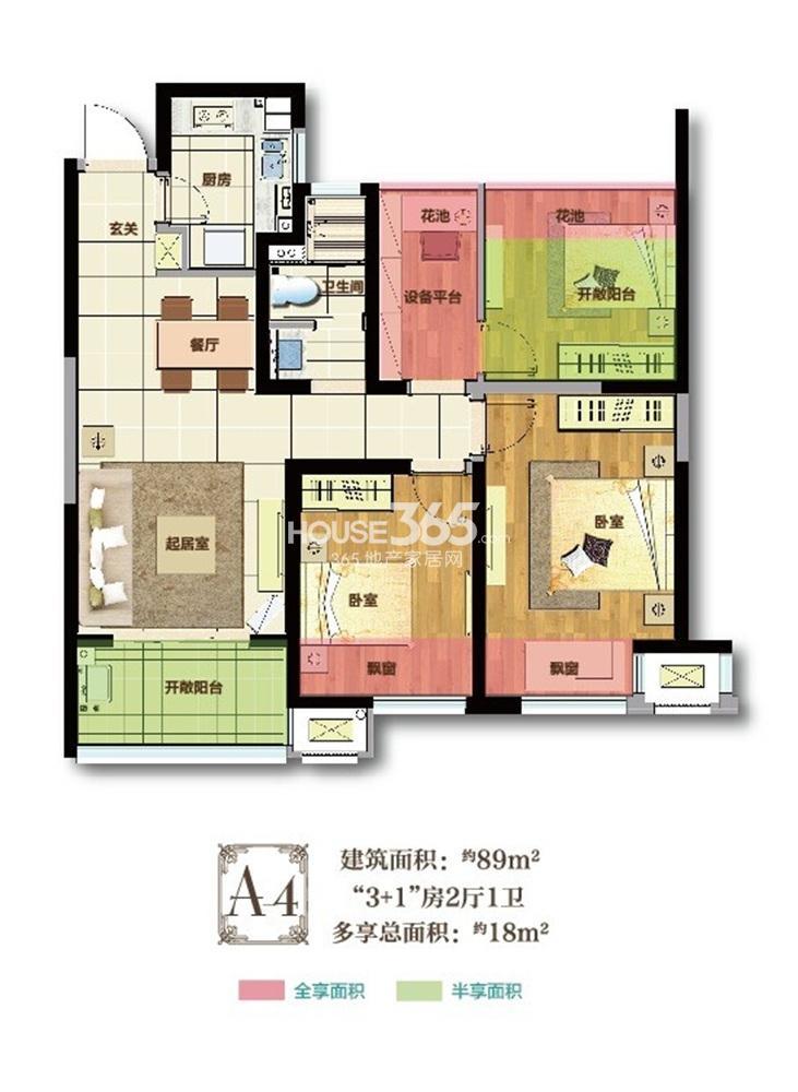 新城玖珑湖二期标准层A4户型89㎡(9.3)