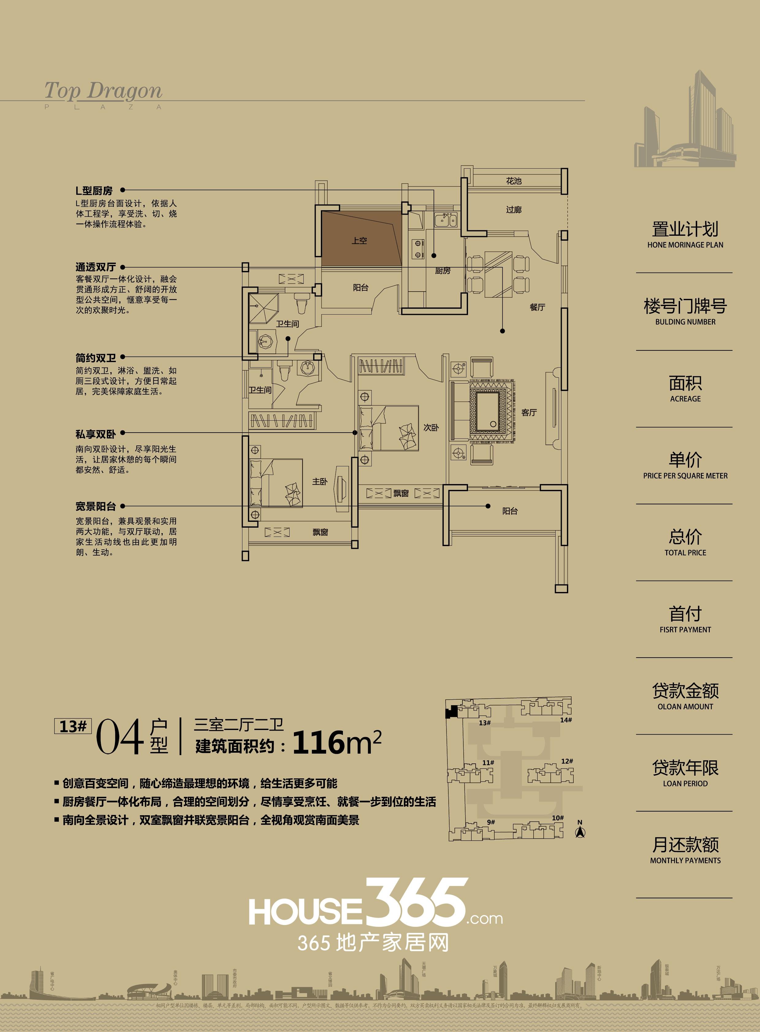 天珑锜电动三轮车电池接线图
