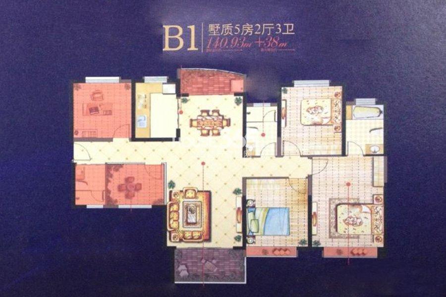雅居乐铂琅峯B1户型五室两厅三卫140.93㎡
