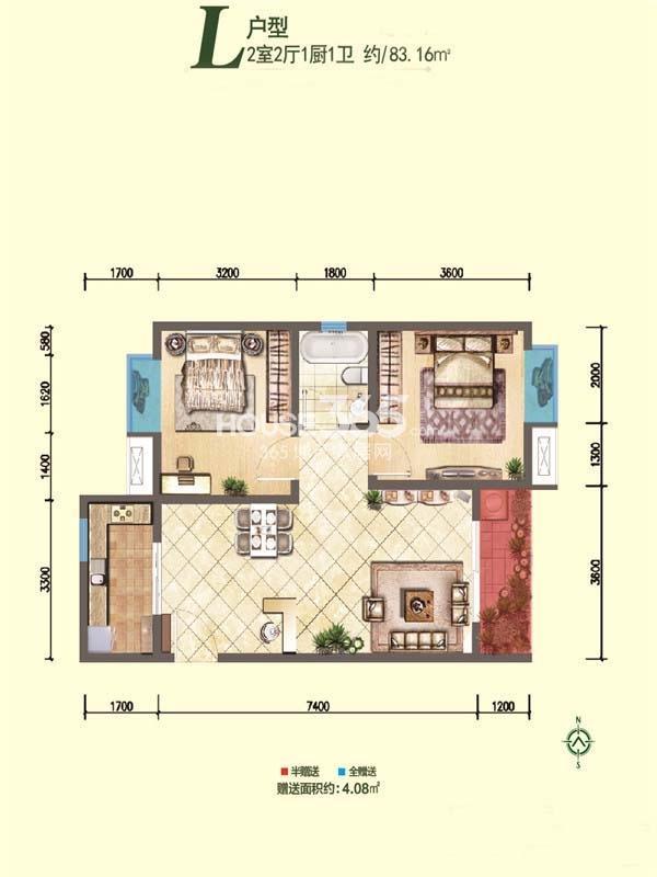 融尚中央住区8#楼L户型两室两厅一厨一卫83.16㎡