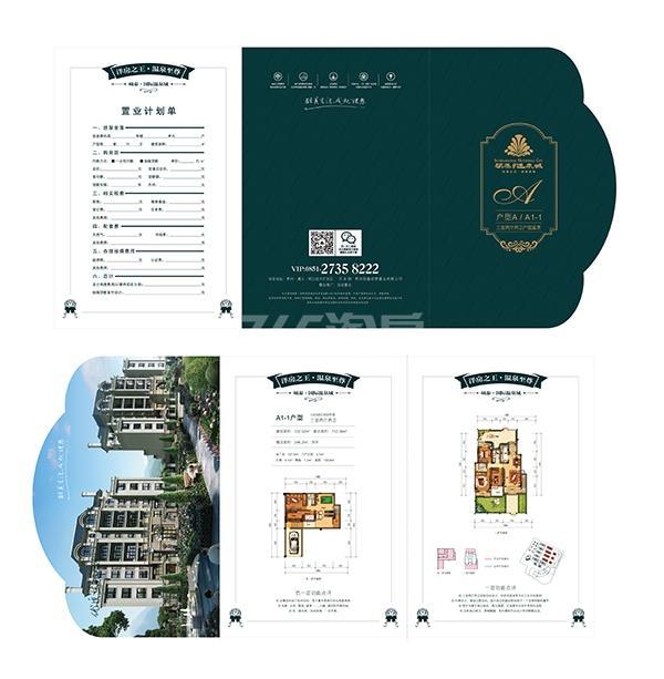 硕泰国际温泉城户型图