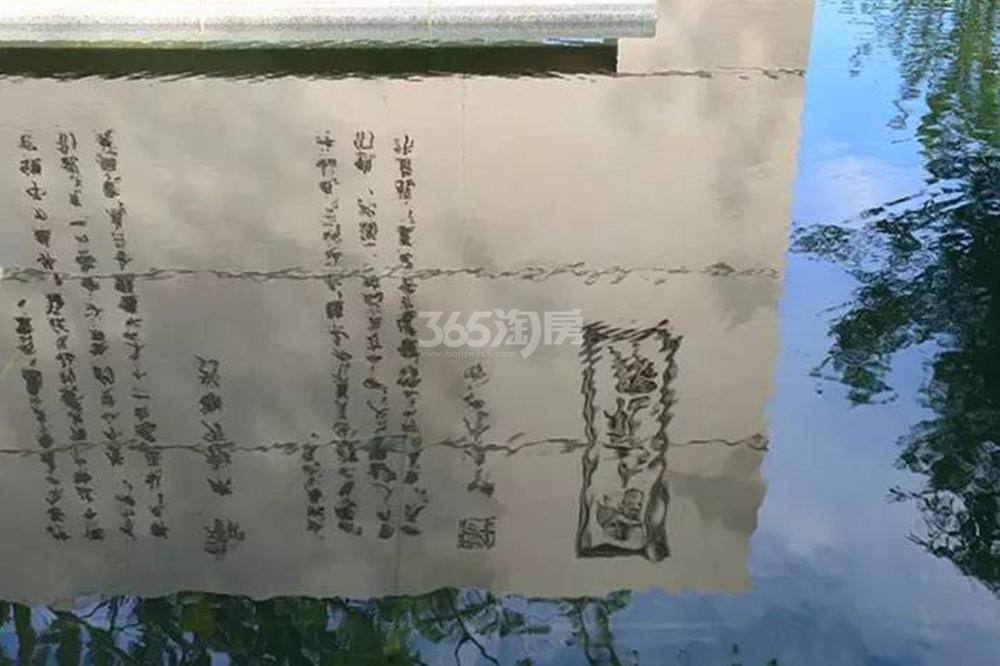 金隅紫京府售楼处外景图