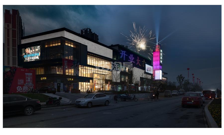 越秀星汇城商业配套星汇天地实景图