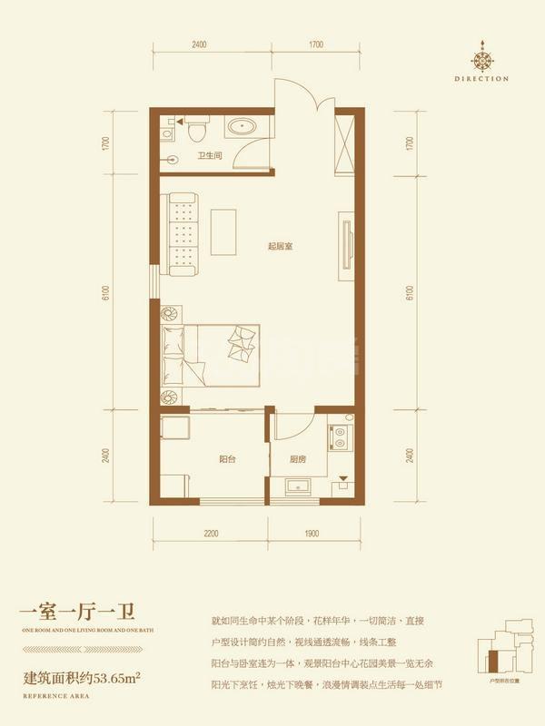 红石原著小区一室一厅一卫约53.65㎡