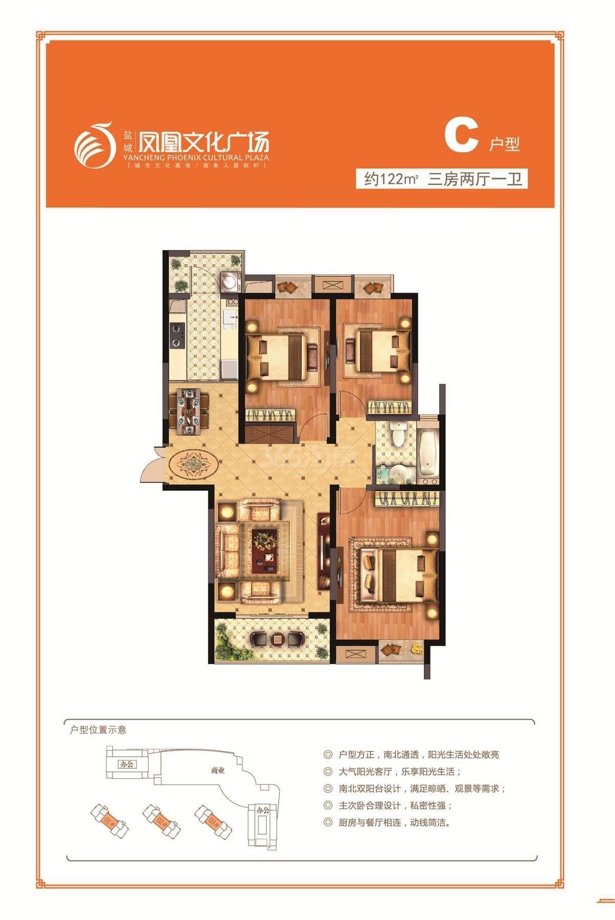 凤凰文化广场户型图