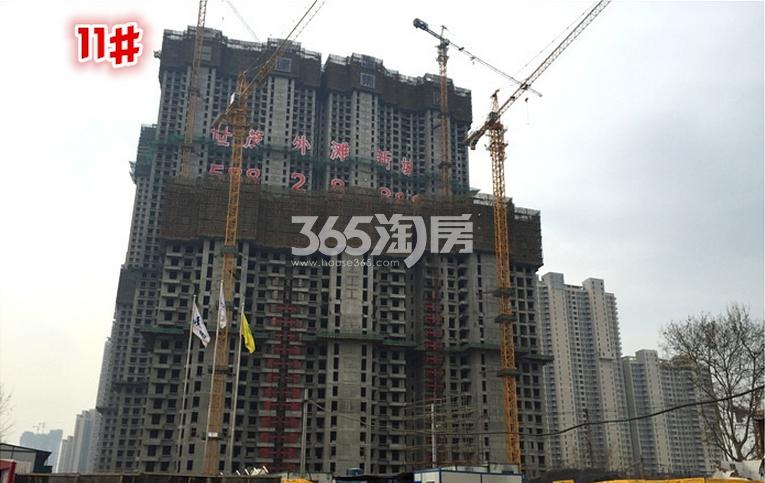 世茂外滩新城项目实景图(02.22)
