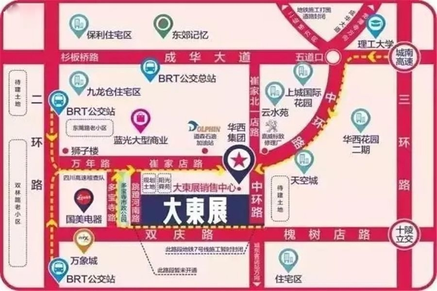 成华奥园广场交通图