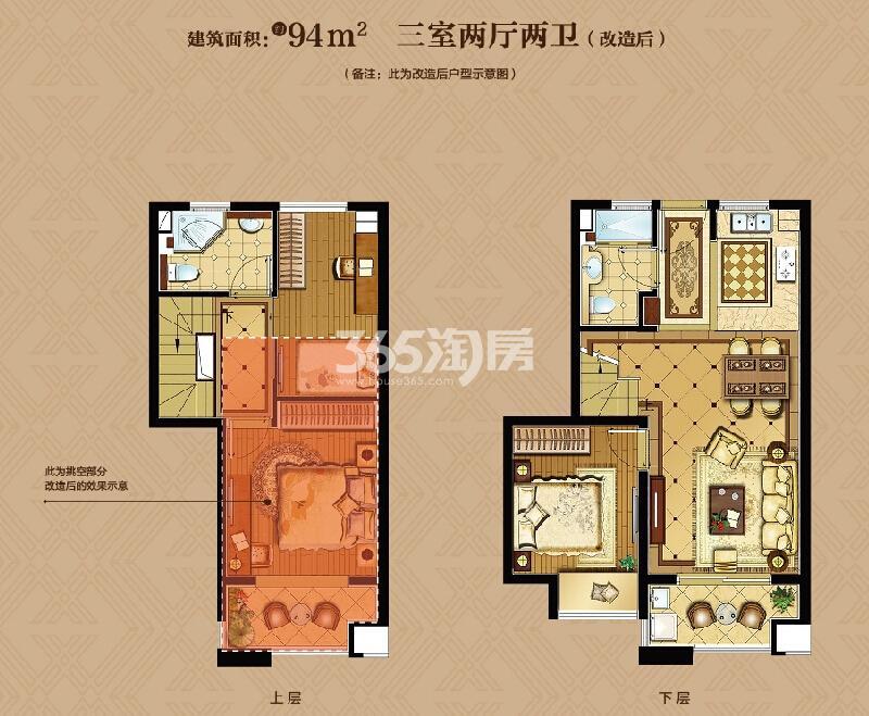 金地名悦复式A户型约94平三室两厅两卫