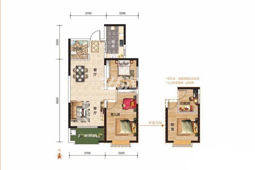 天时新苑2室2厅1厨1卫85.81㎡