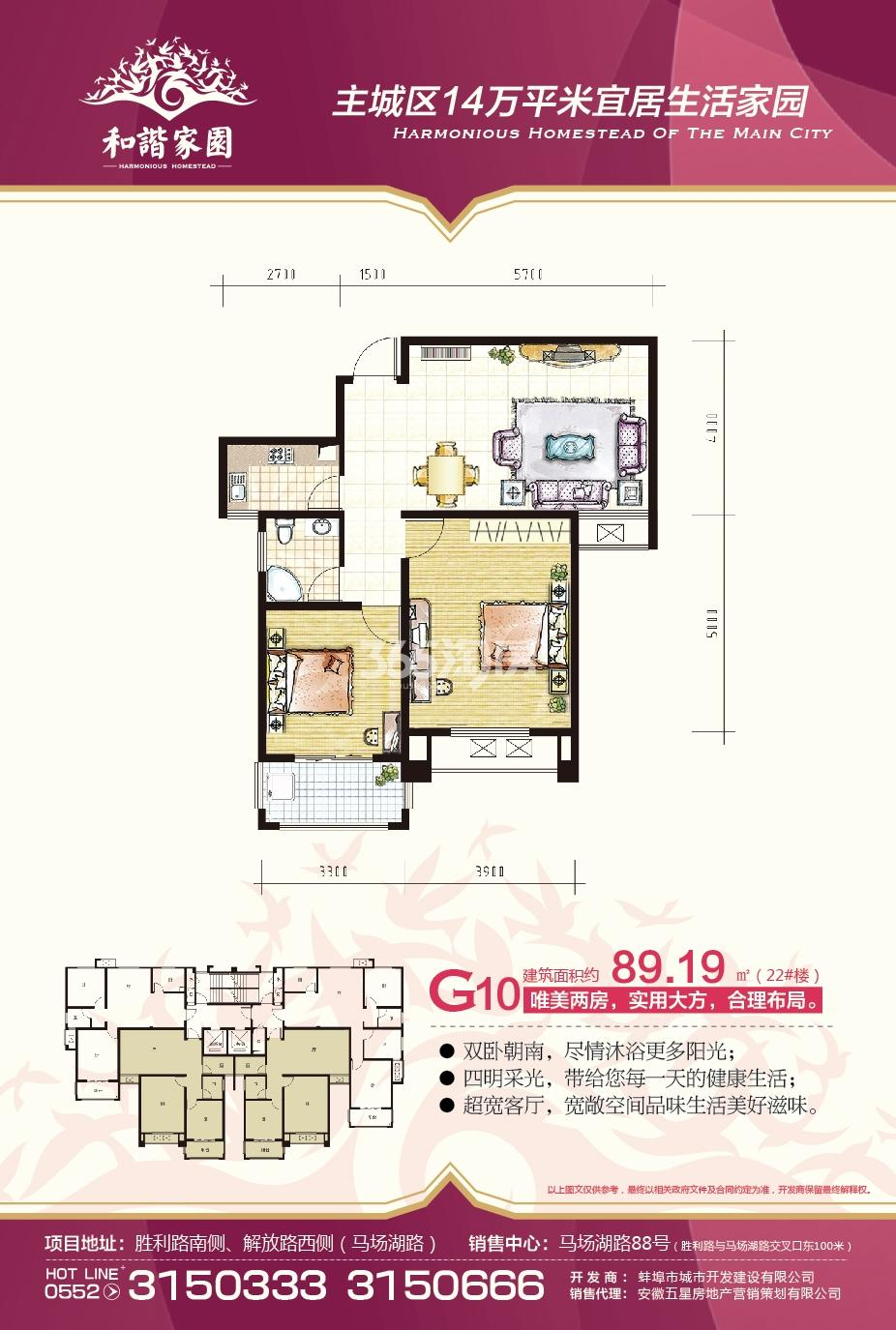 22# G10 户型