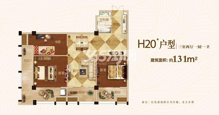 国府大院壹号公寓H20户型