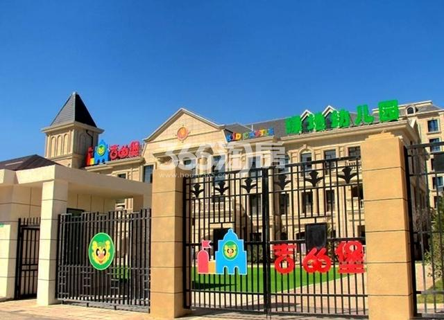 绿地吉的堡幼儿园(2016.9.24)