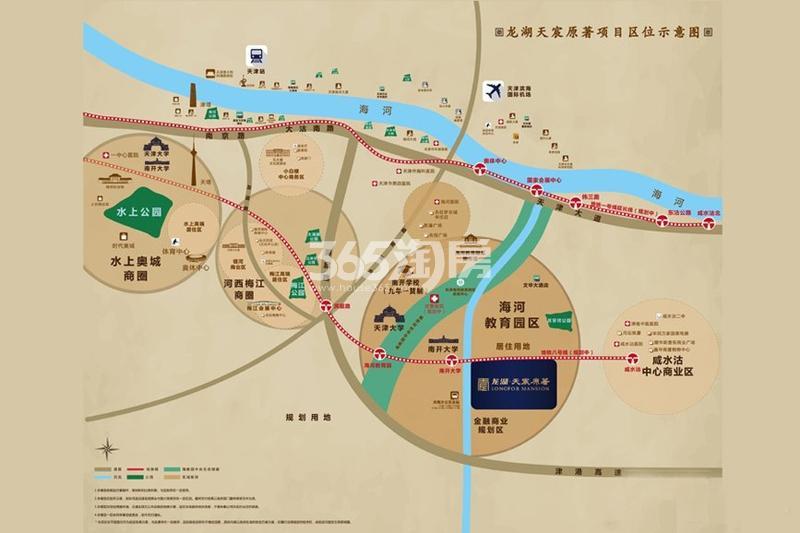 龙湖天宸原著交通图