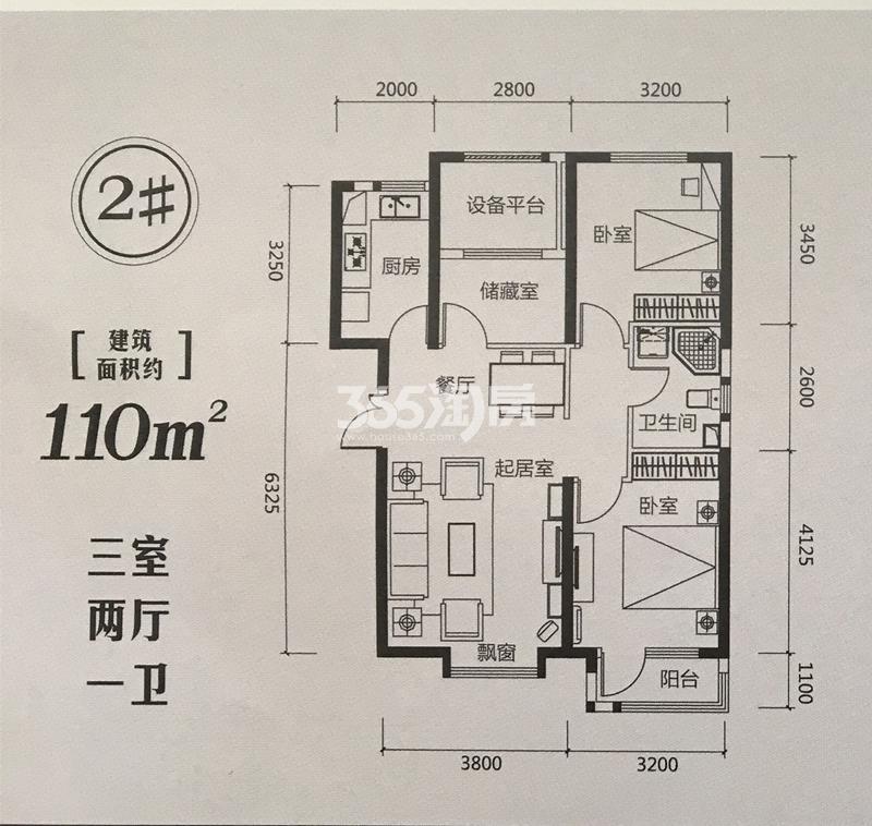 110平米 三室两厅一卫