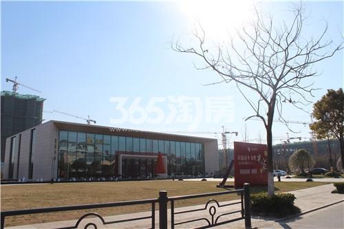 金鹰新城市中心销售中心实景