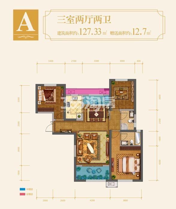 东方米兰国际城三室两厅一厨两卫127.33㎡