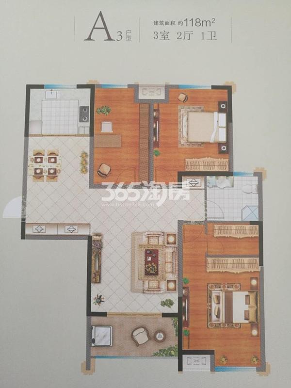 A3三室两厅户型图