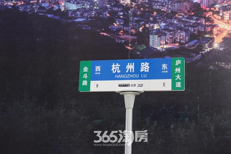 信达公园里路标牌实景图