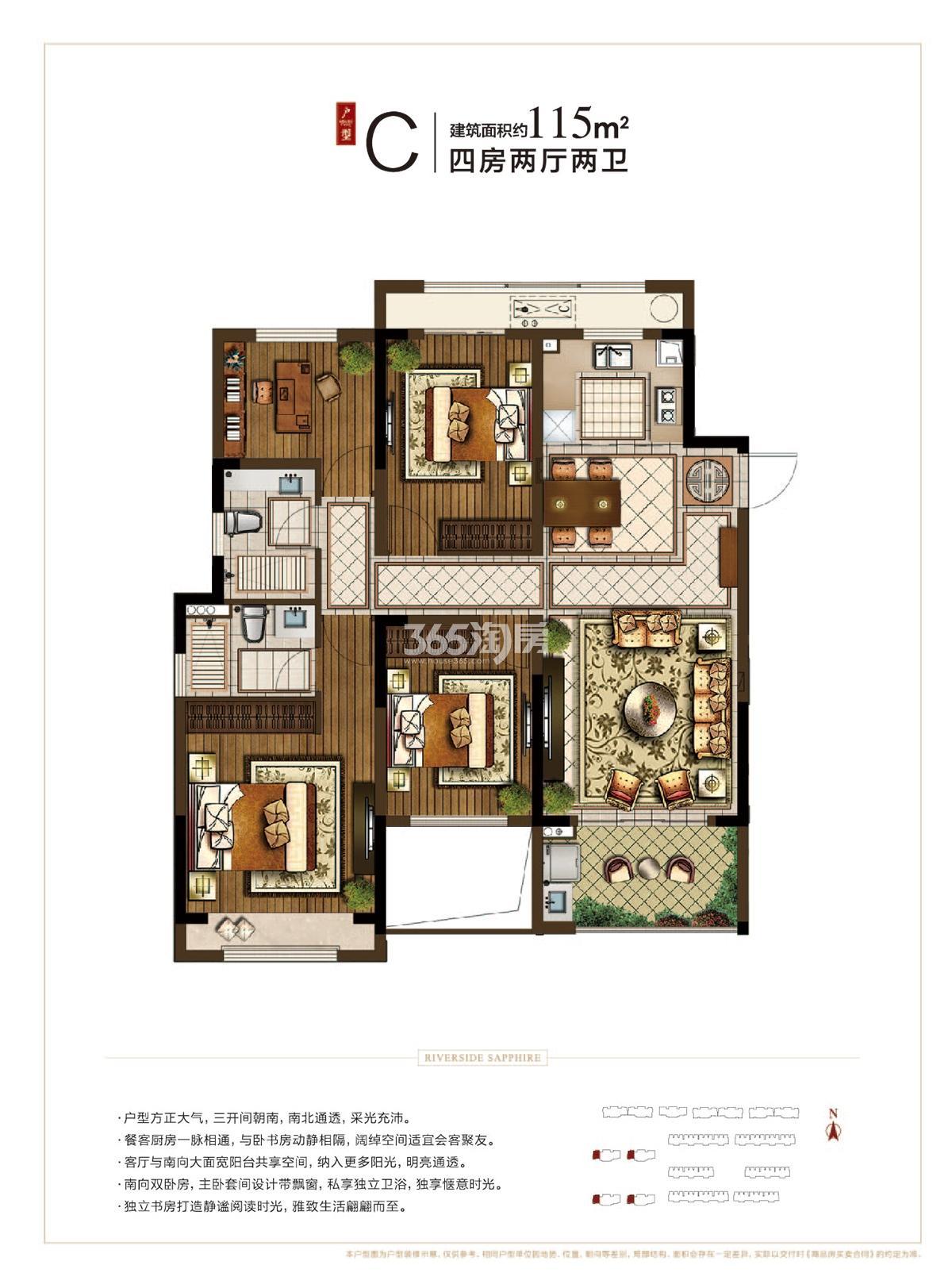 禹洲滨之江北区3、4、7、8、12号楼C户型115方四房两厅两卫