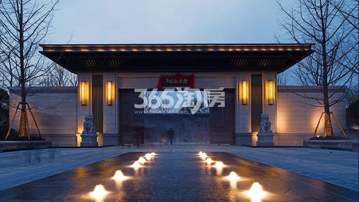 蓝光公园华府售楼部实景(摄于2017.06.16)