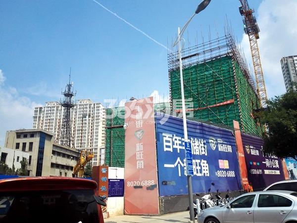 丰储街新旺角工地实景图3(8.16)