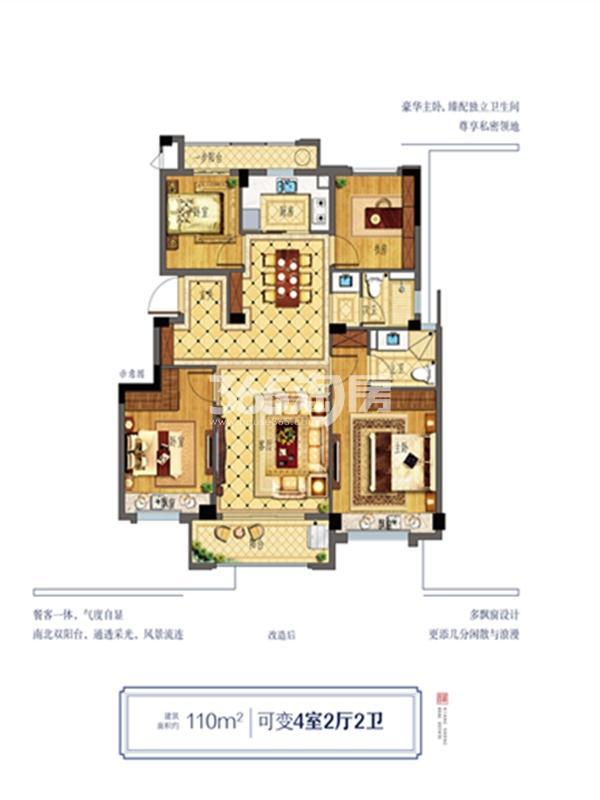 祥生·悦澜湾户型图