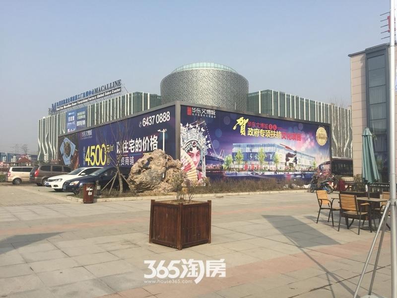 东方樾府周边环境实景图(8.21)
