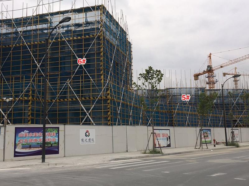 中国铁建西湖国际城6、5号楼施工实景(2017.8)