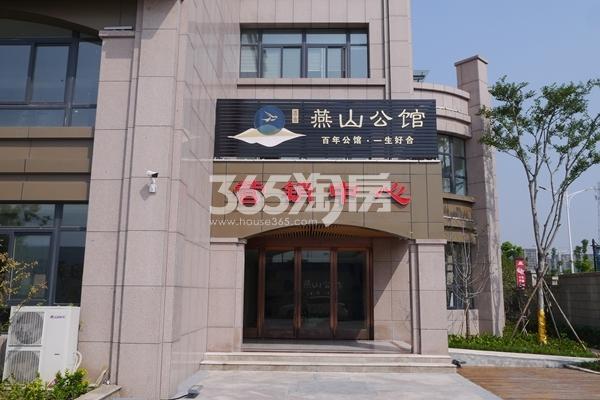 百合燕山公馆 实景图