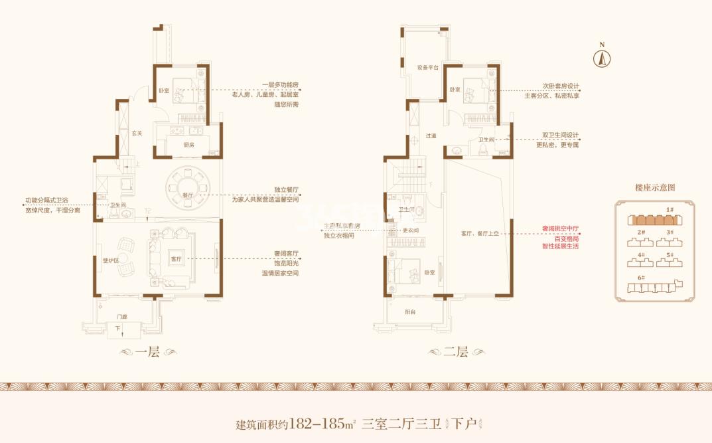 中海昆明路九号私墅B下户三室两厅三卫一厨182㎡