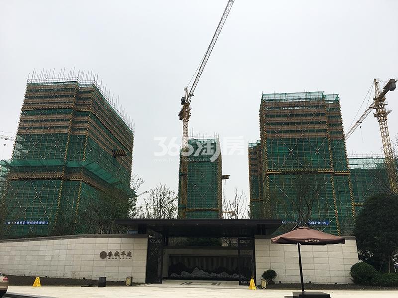 2017.9.29招商远洋春秋华庭售楼处及部分楼栋实景