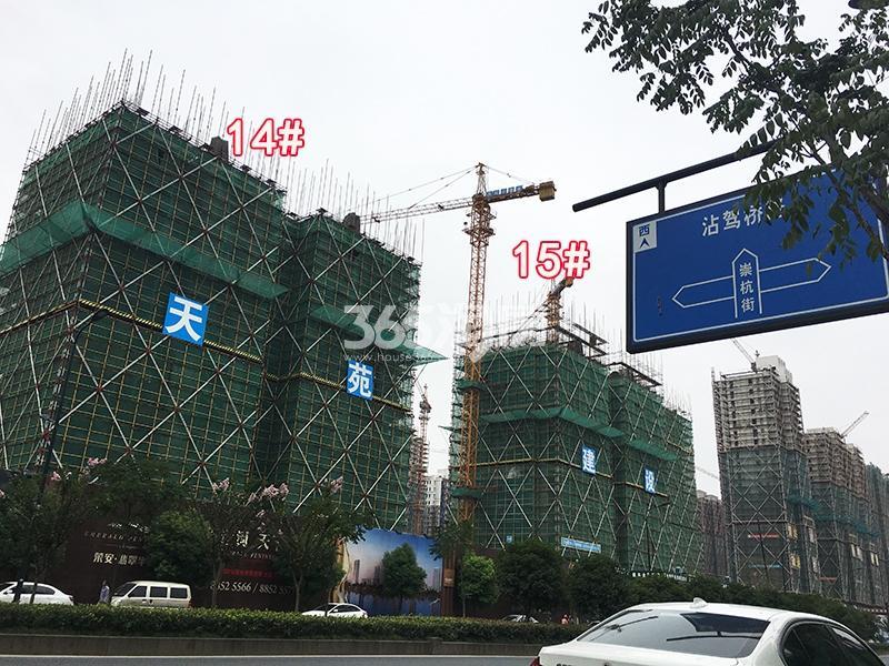 2017.9.29荣安翡翠半岛高层14、15号楼实景