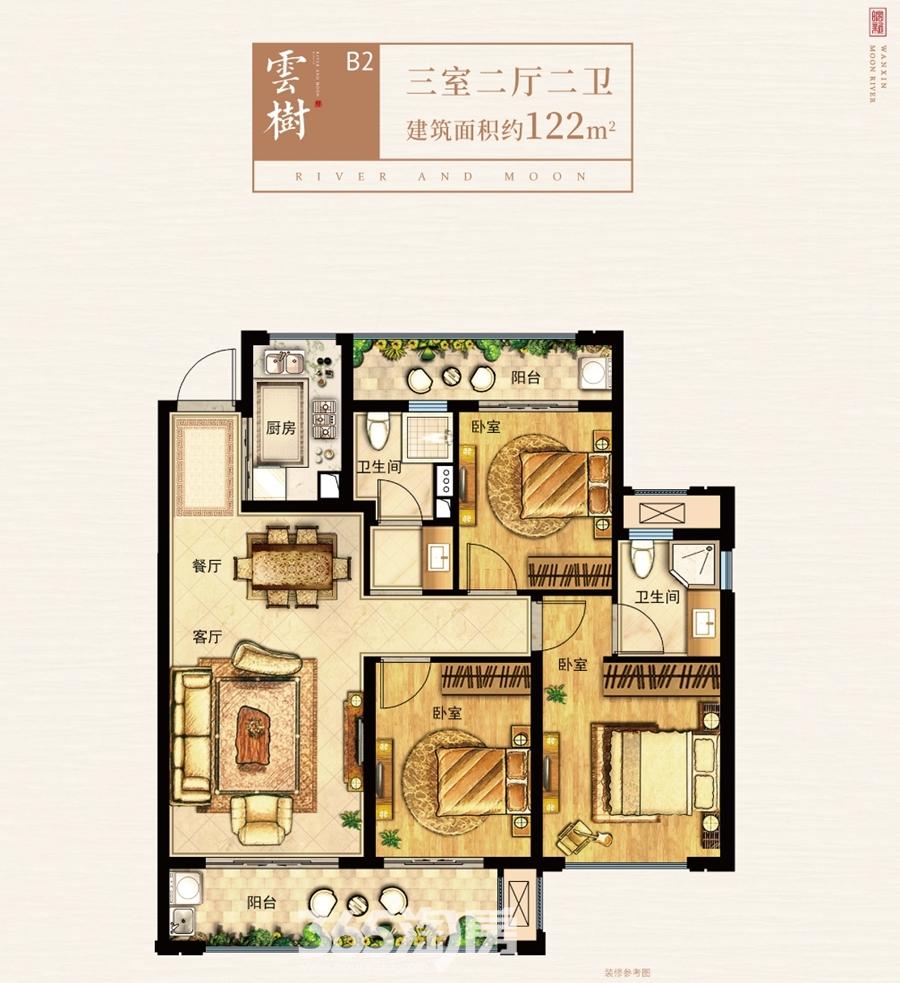 皖新春江明月雲樹B2面积约122平户型图