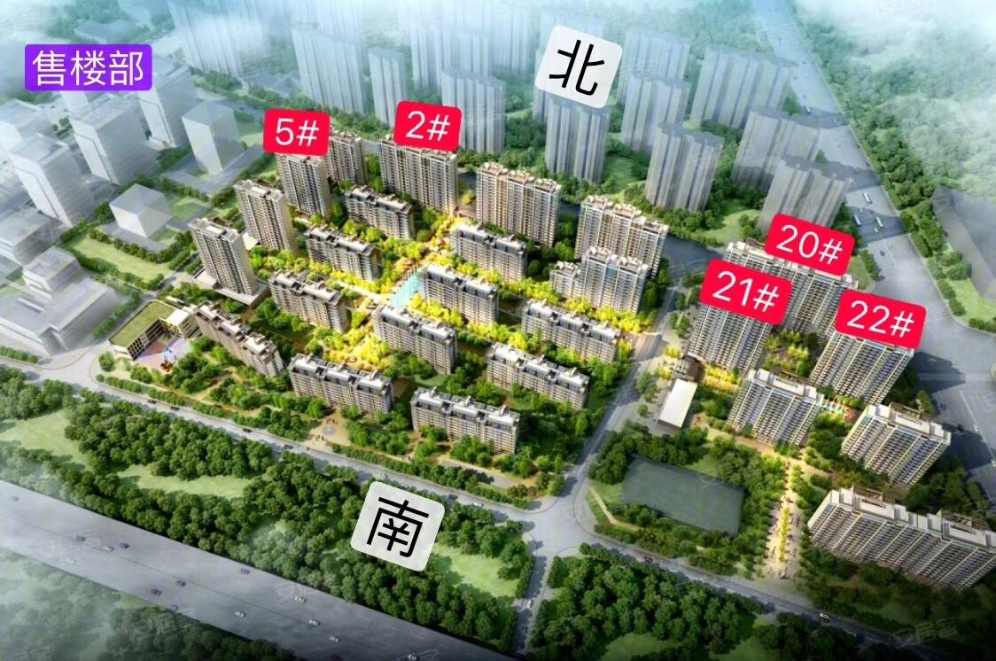 华润置地曲江九里项目鸟瞰图