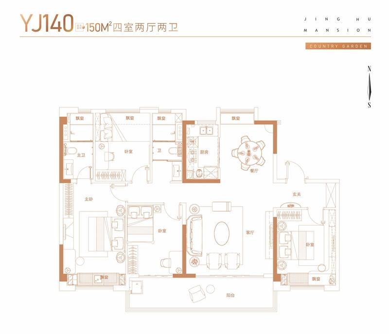 碧桂园镜湖世家面积约150平户型图