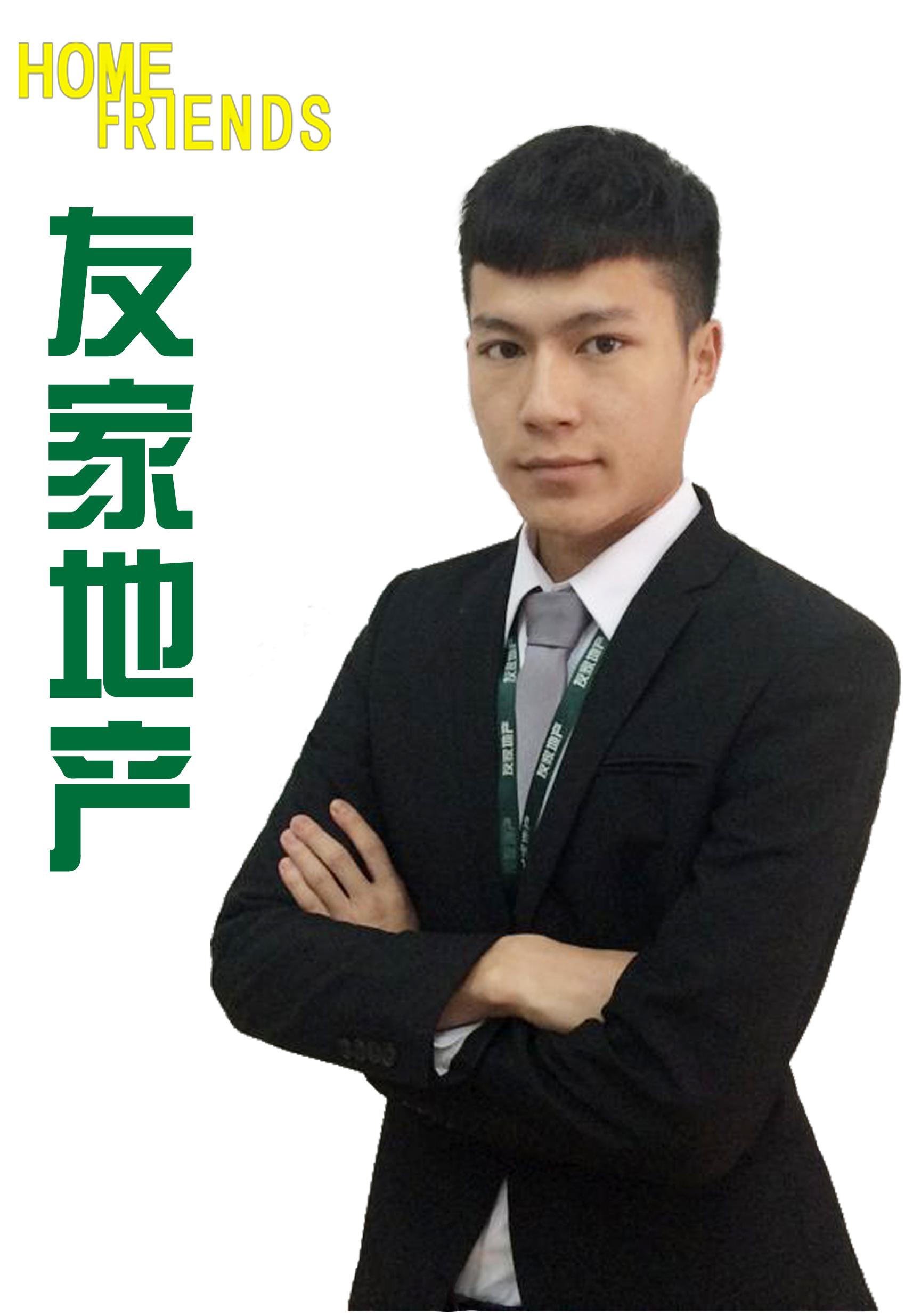 刘道煜14755338870